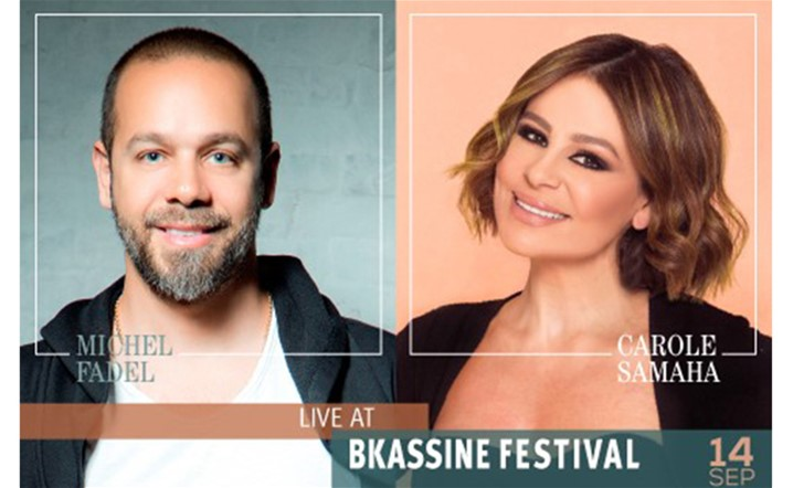 Carole Samaha and Michel Fadel Live at Bkassine Festival on 14 September... Get your tickets now!