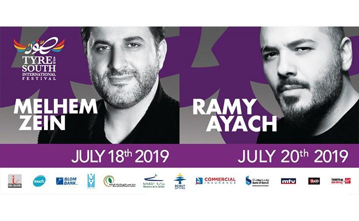 ملحم زين ورامي عياش ضمن مهرجانات صور الدولية لهذا العام... احجزوا تذاكركم!