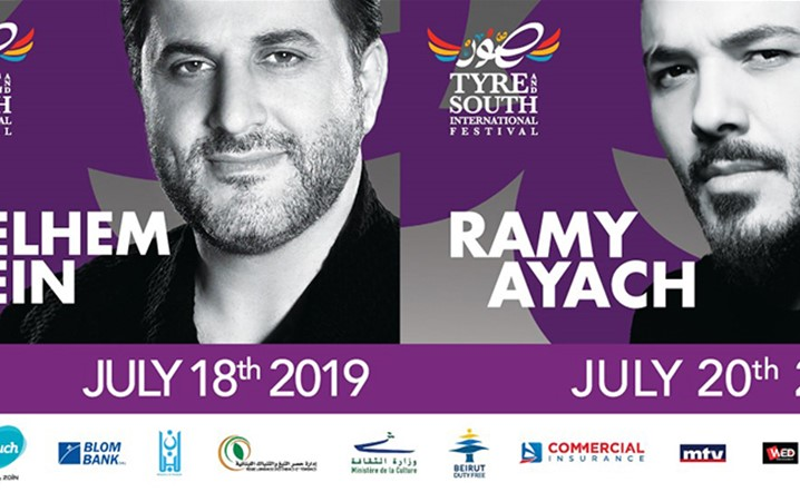 Tyre International Festival presents Melhem Zein and Rami Ayach on 18 and 20 July... Get your tickets now!