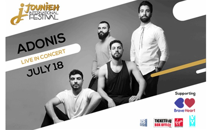 TONIGHT! Adonis band will be performing live at Jounieh International Festival at 8:30 PM... Get your tickets now!