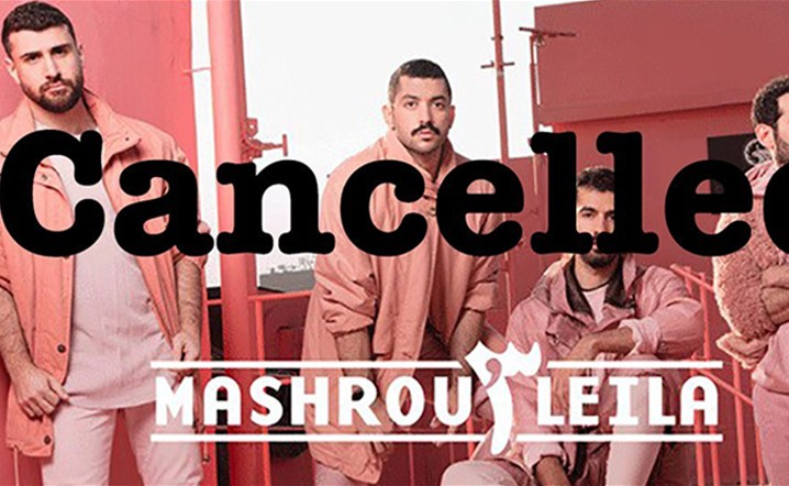 Important Announcement concerning Mashrou3' Leila Concert at Byblos International Festival