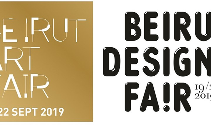 Beirut Art Fair - Beirut Design Fair from 18-22 September at Seaside Arena… Get your tickets now!