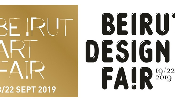 Beirut Art Fair Takes Place September 18 - 22, 2019... Get your tickets now!