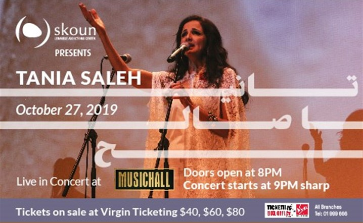 Tania Saleh is performing live with her band on October 27th at MusicHall Starco