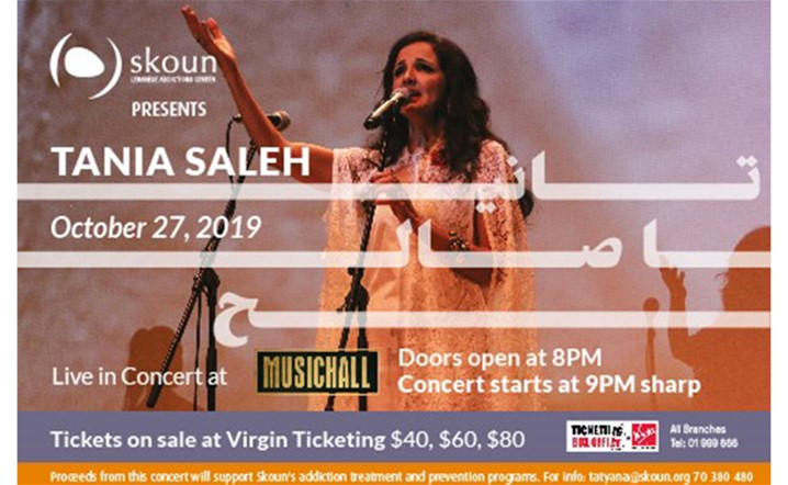 Tania Saleh Live in Concert at MusicHall on 27 October... Grab your tickets now!