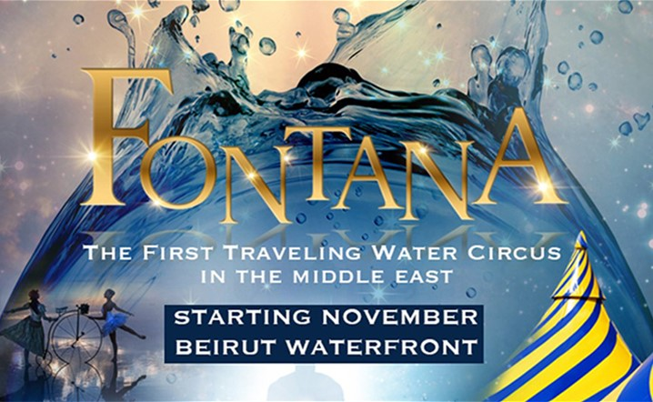 Experience the Circus Like Never Before! FONTANA at Beirut Waterfront Starting November... Grab your tickets!