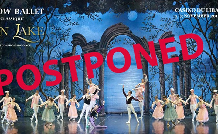 Moscow Ballet La Classique 'Swan Lake' will be postponed to another date... We will announce the dates soon!