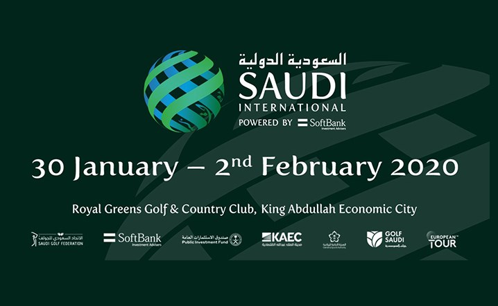 Be a part of producing one of the biggest sporting events of the year: Saudi International Golf