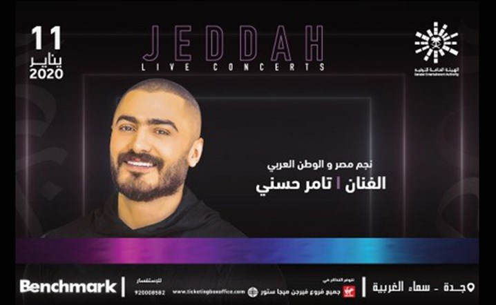 Tamer Hosny will be performing live at Jeddah. Grab your tickets now!