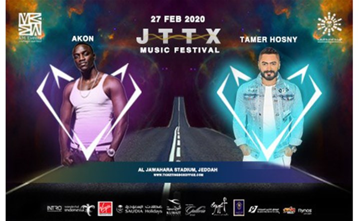 Tamer Hosny And Akon will perform in JTTX Music Festival at Jeddah on 27 February... Tickets available now!