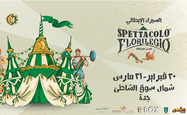 Spettacolo Florilegio Circus - Jeddah from 24 Feb to 21 Mar. Tickets available now!