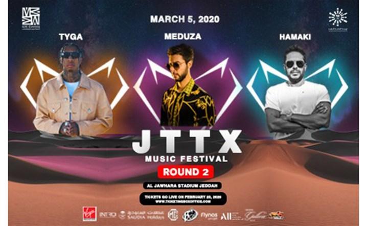 حماقي في مهرجان JTTX الموسيقي بجدة بالساحة الخارجية لملعب الجوهرة