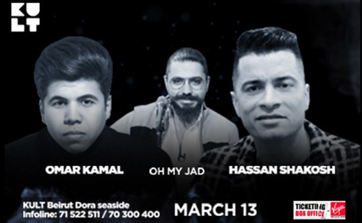Get your ticket now to spend a wonderful night with Omar Kamal, Hassan Shakoush & Oh My Jad at Kult Beirut
