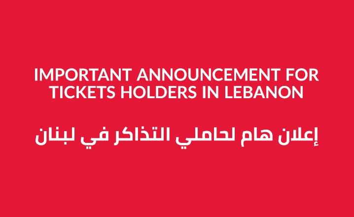 سيتم استرجاع قيمة التذاكر ابتداءً من يوم الخميس 4 يونيو في لبنان فقط!