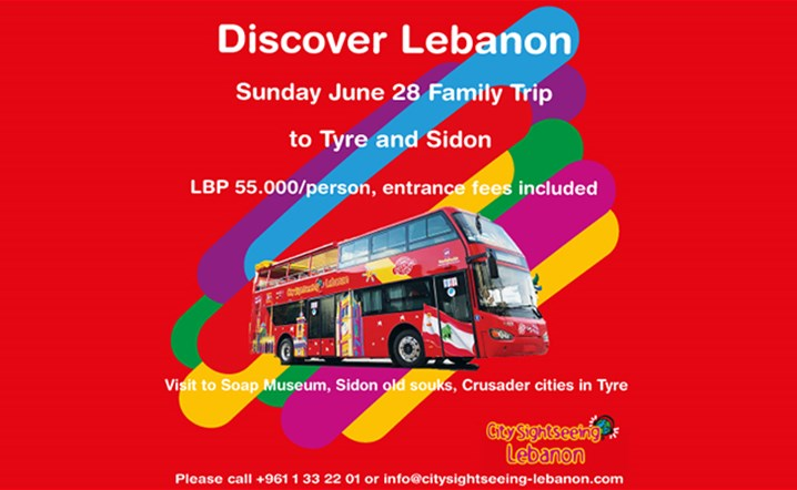Trip to Sidon-Tyre including transportation, food, wifi and everything you need starting 35.000 L.L