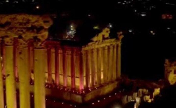 النشيد الوطني اللبناني يضج قلعة بعلبك بالأمل والتفاؤل
