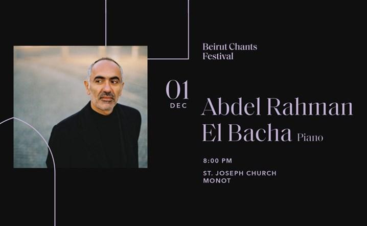 Beirut Chants Festival 2020- Abdel Rahman El Bacha