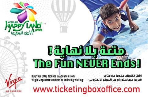 Ticketing Box Office