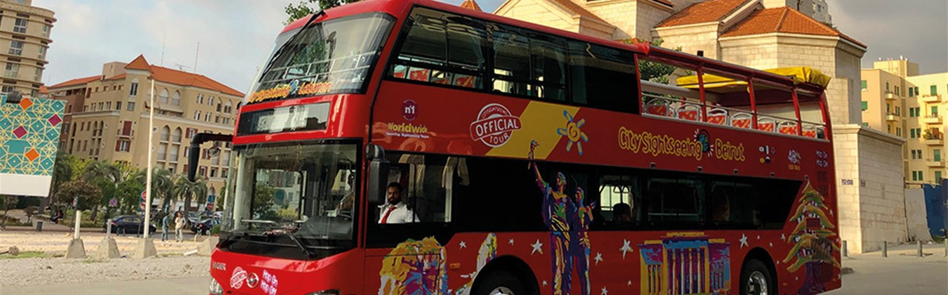 City Sightseeing Lebanon
