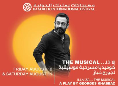 Georges Khabbaz - ILLA IZZA...The Musical