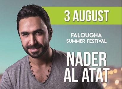 Nader El Atat