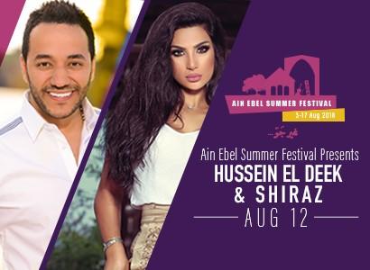 Hussein El Deek & Shiraz