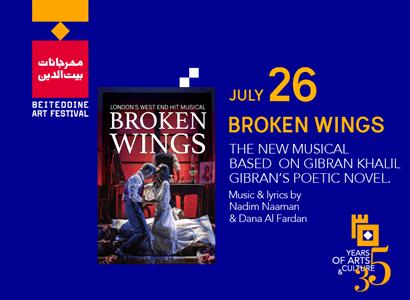 الأجنحة المتكسّرة مسرحيّة موسيقيّة مبنيّة على رواية الكاتب جبران خليل جبران