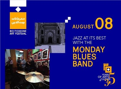 MONDAY BLUES BAND