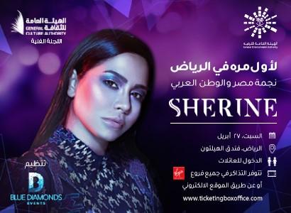 Sherine Concert