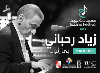 Ziad Rahbani  ...بما إنّو