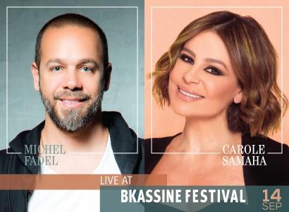 Bkassine Festival 2019