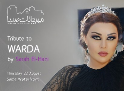 Tribute to WARDA by SARAH EL-HANI