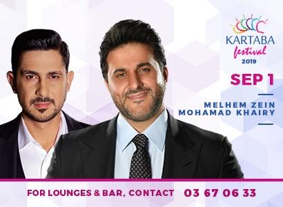 Melhem Zein & Mohamad Khairy