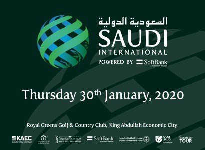 السعودية الدولية