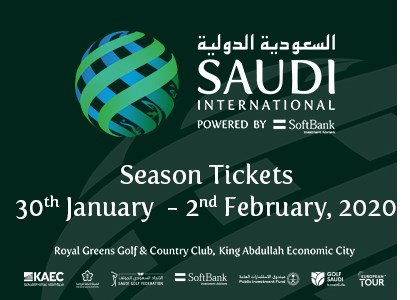 السعودية الدولية دخول أربعة أيام