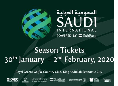 Saudi International powered by Softbank Investment Weekend Ticket