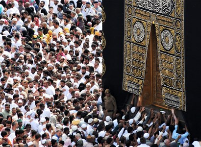 Umrah trip and Jeddah tour experience for 3 Nights