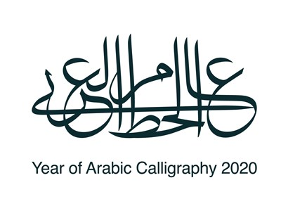 Hands-on Arabic Calligraphy