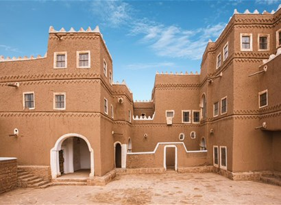 Full-Day Trip to Explore the Heritage Villages of Shaqra and Ushaiqer