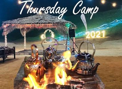 Thursday camp 2021