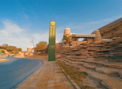 Biking Adventure in Wadi Hanifah, Riyadh (Saturday) ~NoOnline~