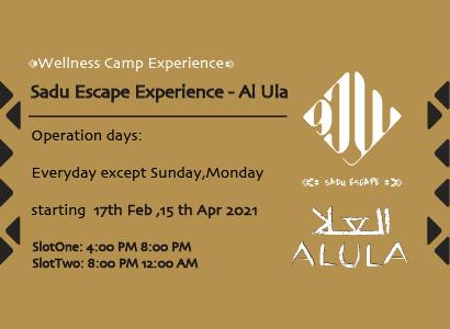 Sadu Escape Experience - AlUla (Tuesdays / Wednesday 5 PM)~NoOnline~