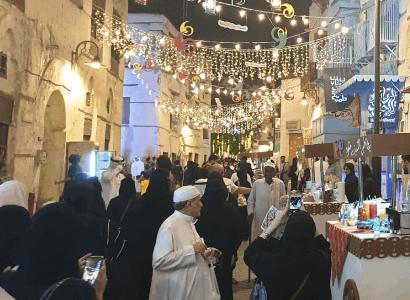 5 أيام تعرَّف على الوجه الثقافي لمكة المكرمة