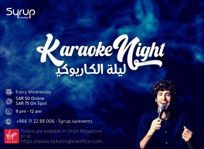 Karaoke Night~NoOnline~