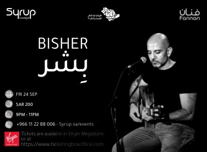 Local Night Ft. Bisher