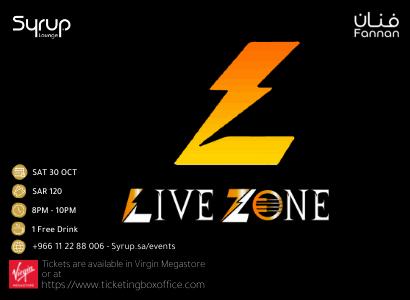 ليلة فنان بحضور قرقة LiveZone
