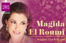MAGIDA EL ROUMI concert entitled - لا تسأل