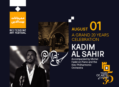 KADIM EL SAHIR A 20 YEARS CELEBRATION